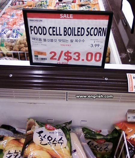 food-cell-boiled-scorn