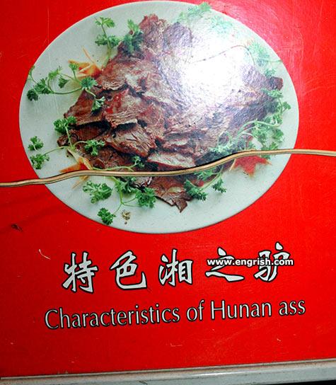 Hunan ass