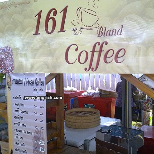 bland coffee