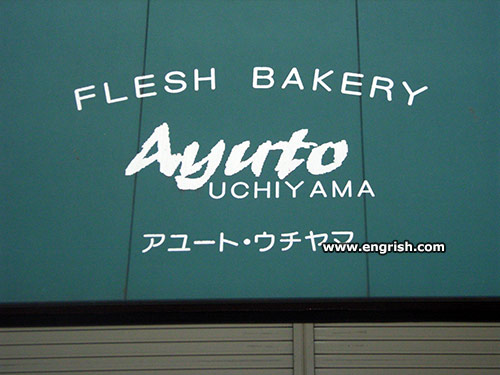 Flesh Bakery