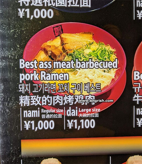 best ass meat