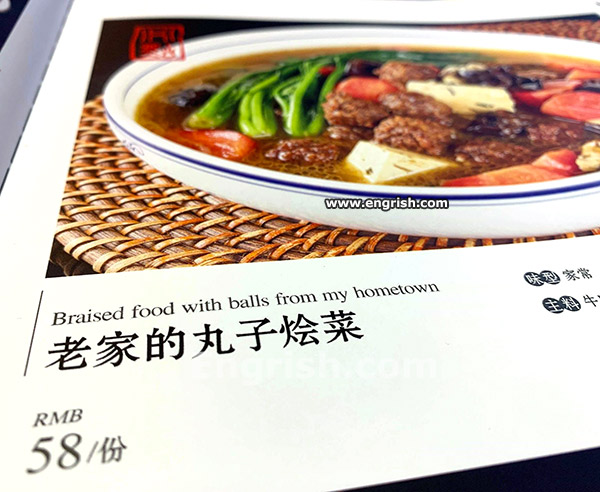 braised food with balls from hometown