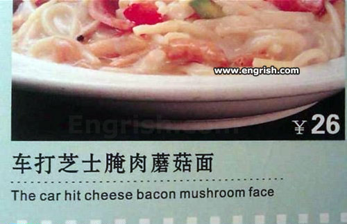 car hit cheese bacon mushroom face