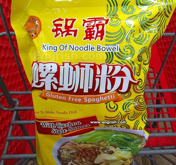 Noodle Bowel