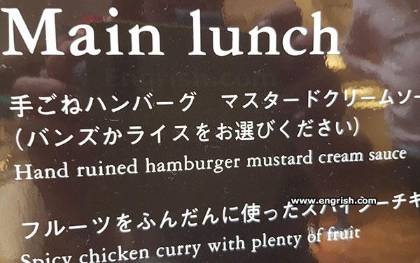 hand ruined hamburger