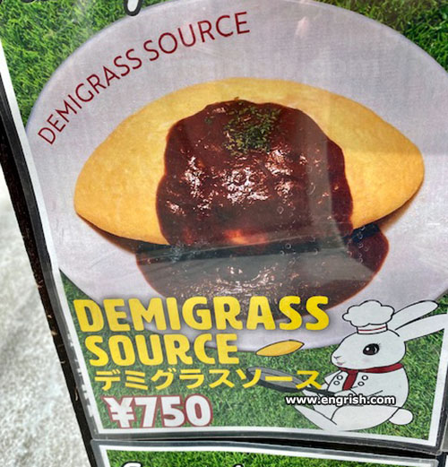 demigrass source